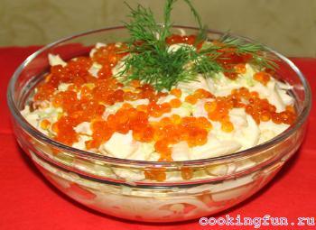 salat s krivetkami i krasnoi ikroi 3008 Салат с креветками и красной икрой
